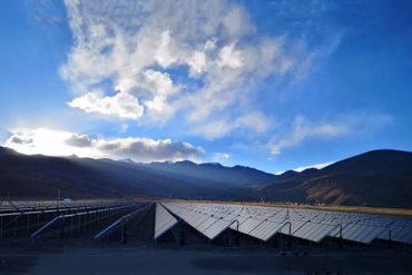 Disadvantages of solar photovoltaic power generation